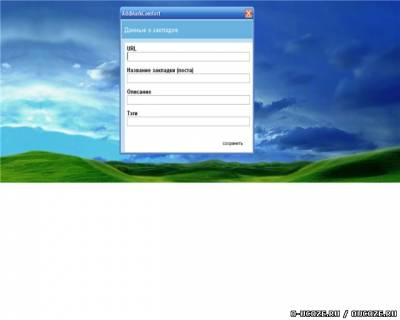 Программы для раскрутки сайта